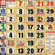 App Hindi Calendar 2018 and 2019 APK for Windows Phone