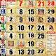 Hindi Calendar 2019 APK