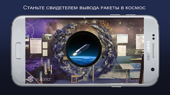 Download Музей Ингосстрах for Windows Phone apk screenshot 3
