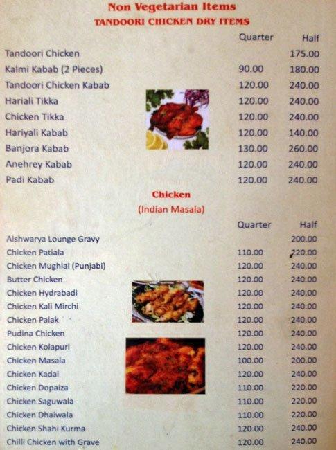 Aishwarya Lounge Family Restaurant menu 7