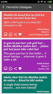 Hrithik Roshan Filmy Dialogues - náhled
