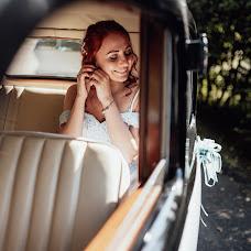 Свадебный фотограф Андрей Прокопчук (AndrewProkopchuk). Фотография от 28.08.2019