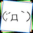 ( ・`ω・.. file APK for Gaming PC/PS3/PS4 Smart TV