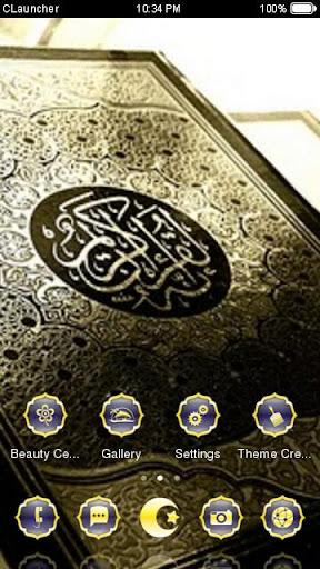 Quran Islamic Theme Ramadan 3.9.5 screenshots 3