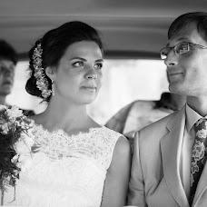 Wedding photographer Aleksandr Stadnikov (stadnikovphoto). Photo of 01.08.2017