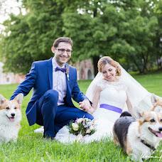 Wedding photographer Anna Ponomareva (Fotoankh). Photo of 29.09.2016