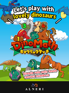 DinoMath Let's study numbers- screenshot thumbnail