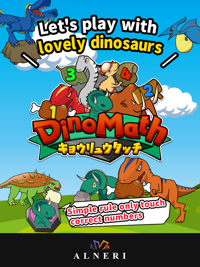 DinoMath Let's study numbers- screenshot