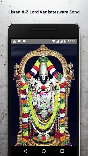 Venkateswara Songs 2018 : Lord Tirupati Balaji  screenshots 1