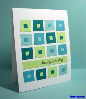 生日賀卡設計理念