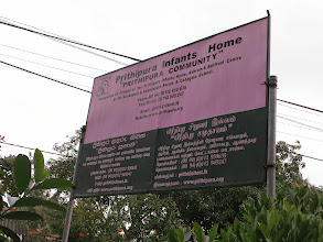 Photo: Prithipura infants home