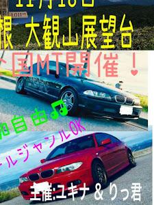 3シリーズ セダン  E46 320i AV22 Mスポーツのカスタム事例画像 Yukina×シルキーなE46♡さんの2018年10月12日10:04の投稿