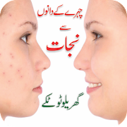 Face Pimples Home Remedy Solutions – Urdu Tips