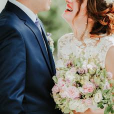 Wedding photographer Viktoriya Zayceva (ViktoriZ). Photo of 23.09.2018