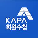 회원수첩 icon