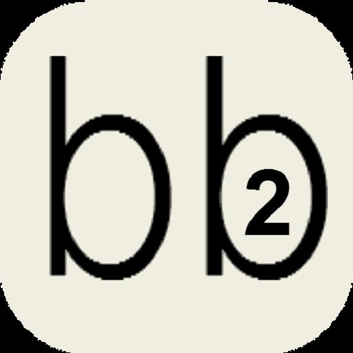 bb 2 Joke