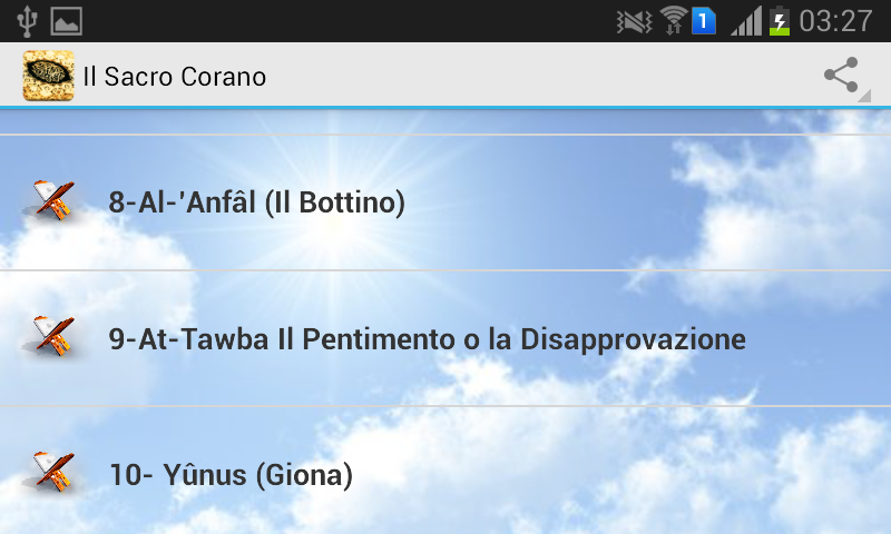 Il Sacro Corano- screenshot
