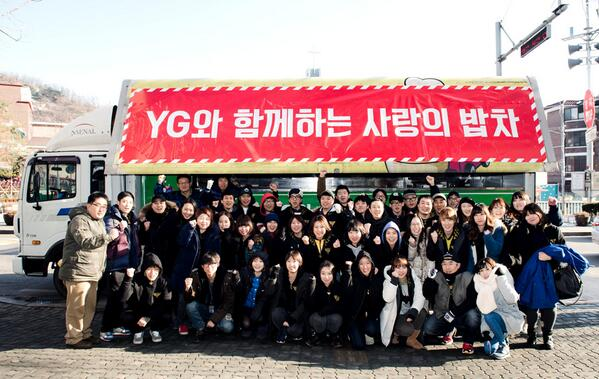 yg entertainment employees