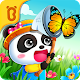Little Panda's Camping Trip (game)