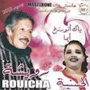 Rouicha et El hassania
