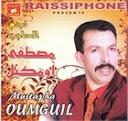 Mustapha Oumguil-Dwa n lhwa