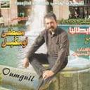 Mustapha Oumguil-I3mar wolinou