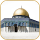 Download Mosque Wallpapers For PC Windows and Mac