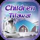 Children Quran Tilawat Recite