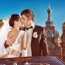 Wedding photographer Ross Yaroslava (Rosslava). Photo of 30.04.2017