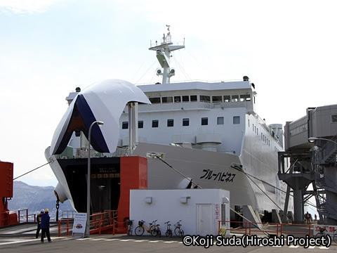 津軽海峡フェリー「ブルーハピネス」