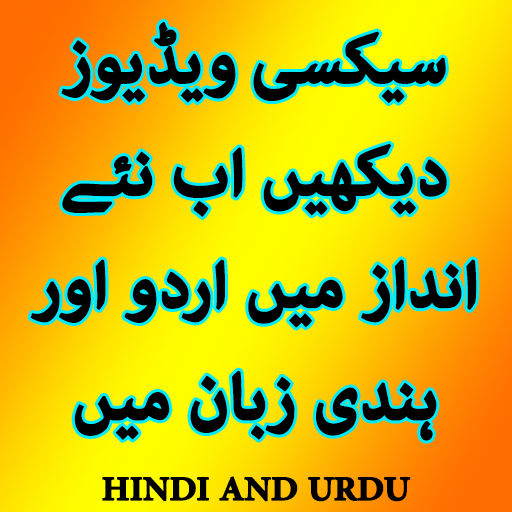 Urdu Our Hindi Main app (apk) free download for Android/PC/Windows