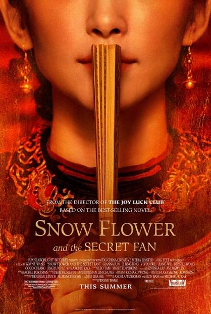 Snow Flower and the Secret Fan, movie, poster