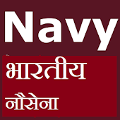 Q.Sets, Study Material pdf download Indian Navy