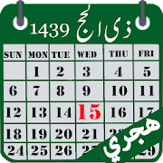 Hijri calendar (Islamic Date)
