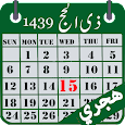 Hijri calendar (Islamic Date) and Moon finder apk