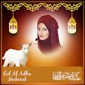 Bakra eid ul adha photo frame 2019 icon