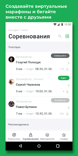FitPoint screenshot 1