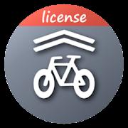 Urban Bike Computer license Pro Icon