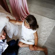 Wedding photographer Evgeniya Rossinskaya (EvgeniyaRoss). Photo of 08.08.2016
