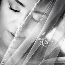 Wedding photographer Giyasettin Piskin (giyasettin). Photo of 01.03.2018