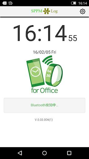 BizLog for Office 1.00.012 Windows u7528 1