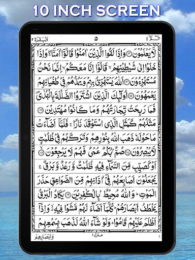 HOLY QURAN (Read Free) 1.5.6 screenshots 14