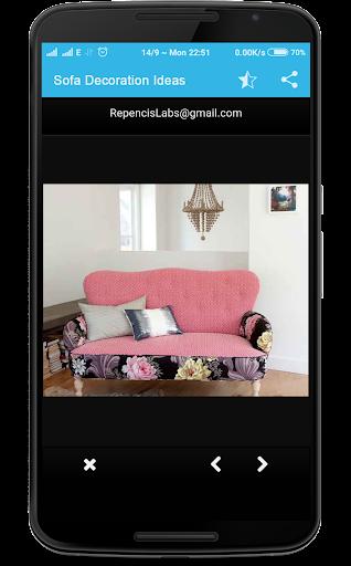 ソファの装飾のアイデア
