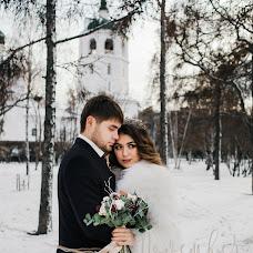 Wedding photographer Mila Gabibullaeva (milagabibullaeva). Photo of 12.11.2017