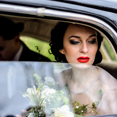 Wedding photographer Aleksandr Sarapin (SarapiN). Photo of 22.04.2015