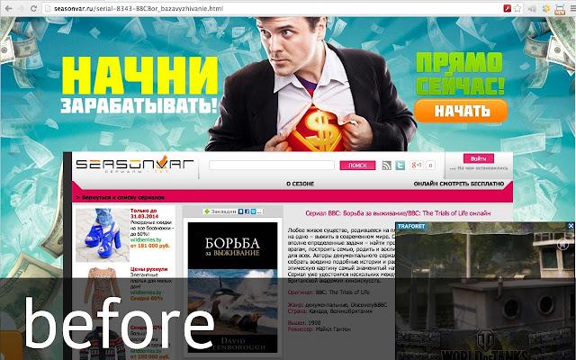 Zen seasonvar.ru