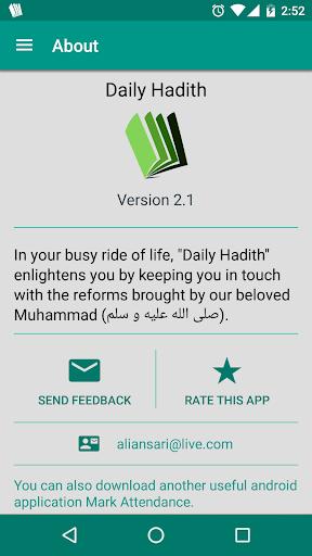 玩免費書籍APP|下載Daily Hadith app不用錢|硬是要APP