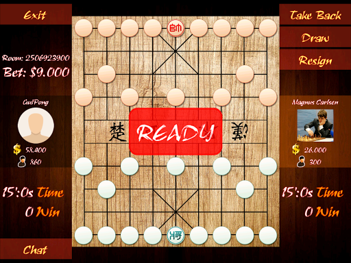 Chinese Dark Chess Online  screenshots 7