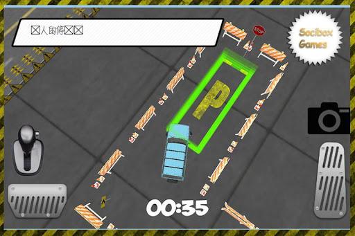 玩模擬App|家庭吉普停車免費|APP試玩