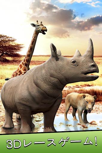 Safari Animal Jam